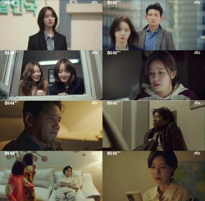 '허쉬', 'XYZ 세대' 하나로 잇는 공감 드라마 등극