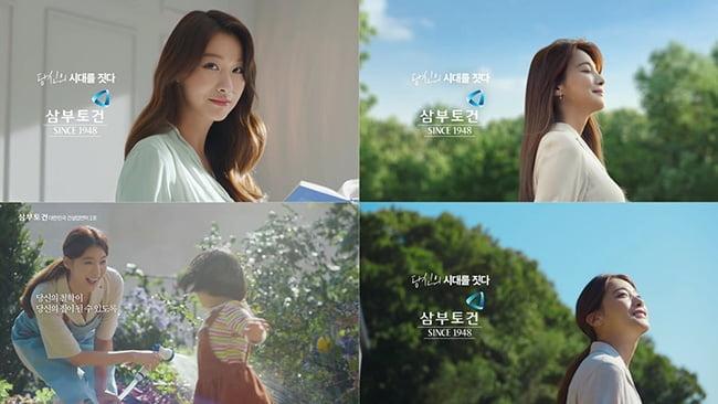 유인영, '온화+세련' 매력 담긴 신규 CF 영상 공개…'신뢰감 주는 아우라'