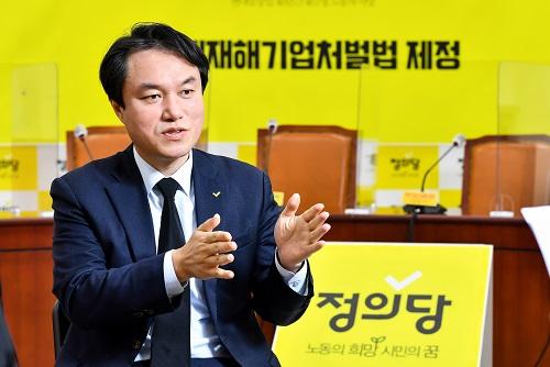 """김종철 대표 """"추미애 장관, 검찰 개혁을 권력게임으로 변질시켜"""""""