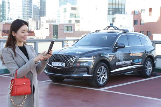 LG유플러스, 5G 활용해 세계 최초로 자율 주차 시연