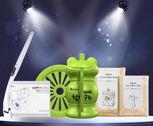 [2020 한국브랜드선호도1위] 하비비(HABB), 청개구리 세정제 시리즈로 입소문