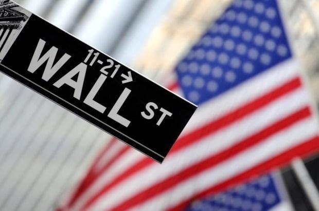 뉴욕 증시 부양책 사상 최고치 … 어젯밤 해외 시장 3 대 상승