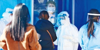 서울 '밤 9시 통금' 초강수…마트·영화관도 문 닫는다
