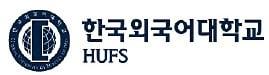 한국외대, 서울캠퍼스 경영학부 다군 모집…인문계 영어 반영비율↑