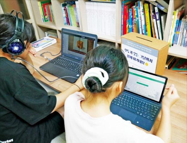 SK하이닉스는 사랑의열매 사회복지공동모금회, 사단법인 한국아동청소년그룹홈협의회와 함께 올해 그룹홈에 디지털 기기를 제공하는 '피식피식' 사업을 하고 있다. 그룹홈에서 아이들이 디지털 기기로 원격수업을 듣고 있다.   한국아동청소년그룹홈협의회 제공