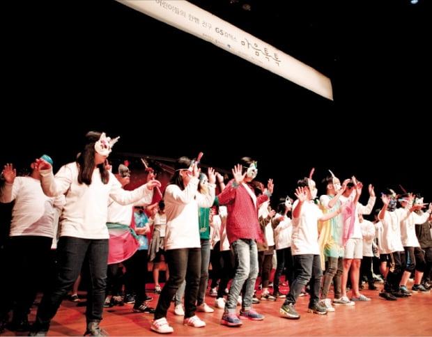 GS칼텍스의 사회공헌활동 '마음톡톡'에 참여한 학생들이 공연을 하고 있다.  GS칼텍스 제공