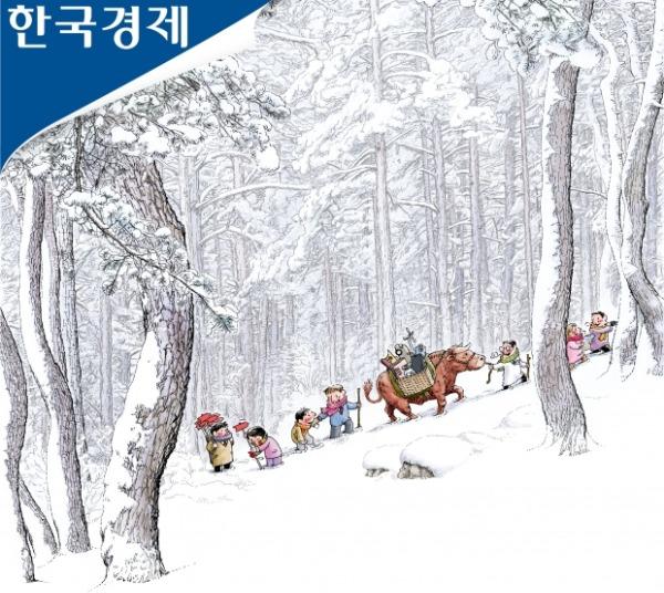 용기 한걸음 희망 한걸음 … 다시 한국에서 뛰자