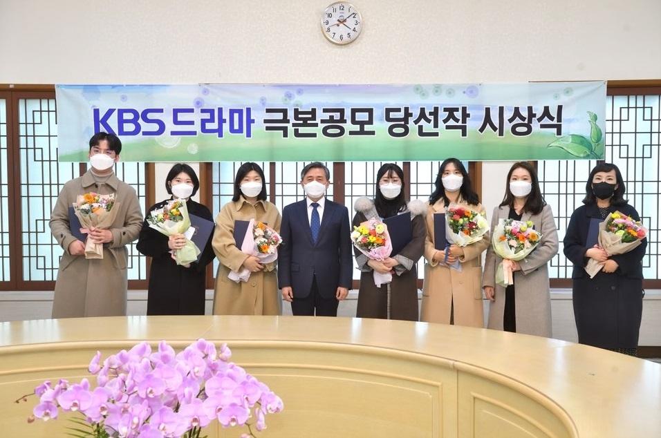 제33회 KBS 단막극 극본공모 수상작 7편 발표