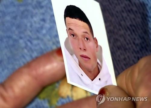 프랑스 니스 흉기테러 용의자 구속기소…IS 연관 사진 소지