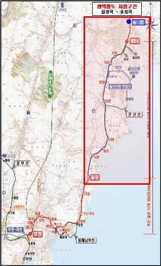 국비 확보 '부산 일광∼울산 송정 광역전철' 2022년 완공