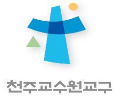 """천주교 수원교구, 비대면 미사 전환…""""성탄절 미사 유튜브로"""""""