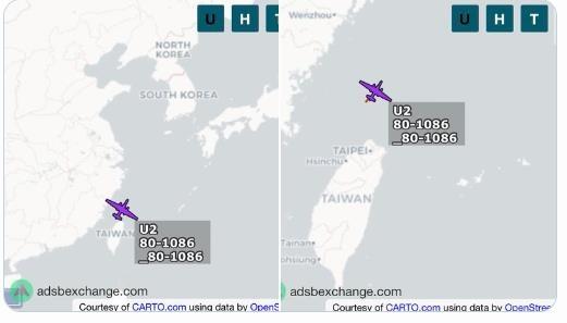 주한미군 U-2S 정찰기 남중국해 출격…'전략적 유연성' 관측