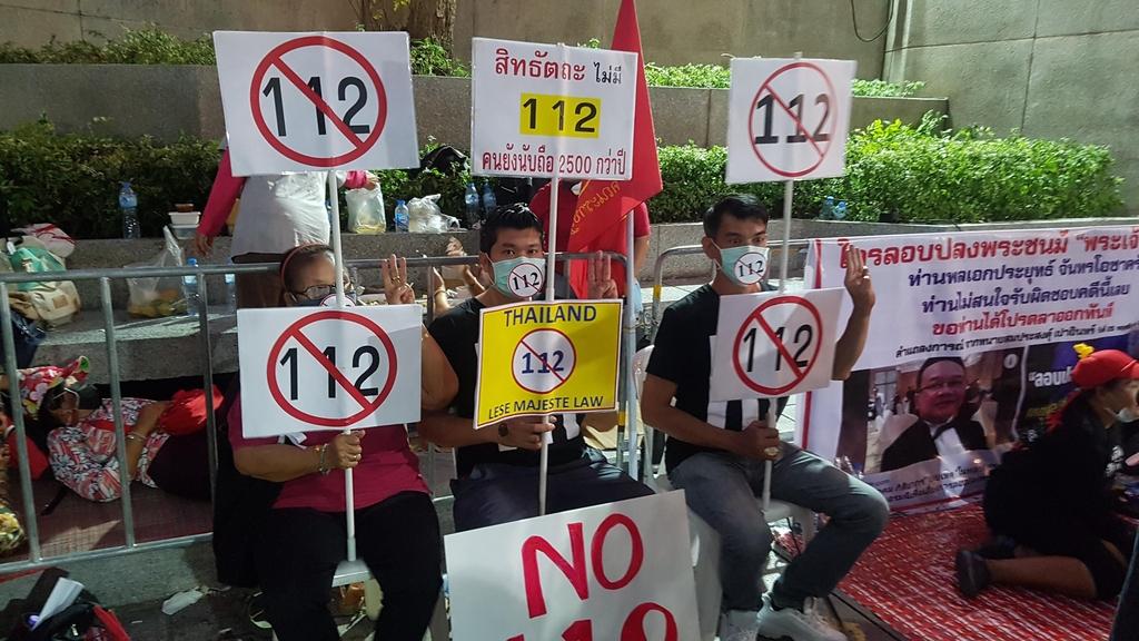 태국 시위대, 인권침해 논란 왕실모독죄 폐지 유엔 개입 촉구(종합)