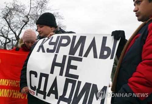 [에따블라디] 러시아가 남쿠릴열도 절대로 포기 못 하는 이유
