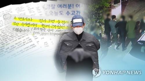 이젠 정관계 로비 정조준?…김봉현 '옥중폭로' 여진 계속