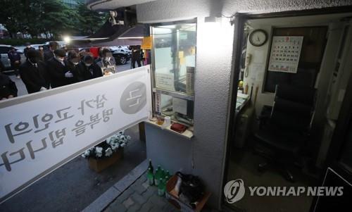 """제2의 경비원 사태 막자…""""주민갑질=직장갑질' 인정돼야"""""""