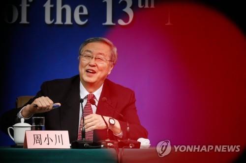 """中저우샤오촨 """"위안화 국제화 우려하는 국가 있어"""""""