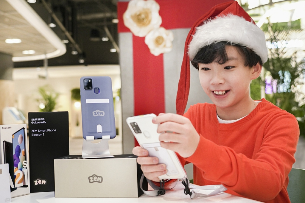 SKT, 크리스마스 맞아 주니어폰 '갤럭시A21s ZEM' 출시