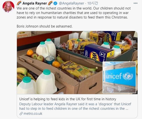 코로나 충격에 배 곯는 영국 아이들…유니세프 70년만에 지원