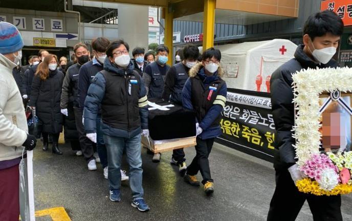 영흥발전소서 작업 중 숨진 화물차 기사 20일 만에 영결식