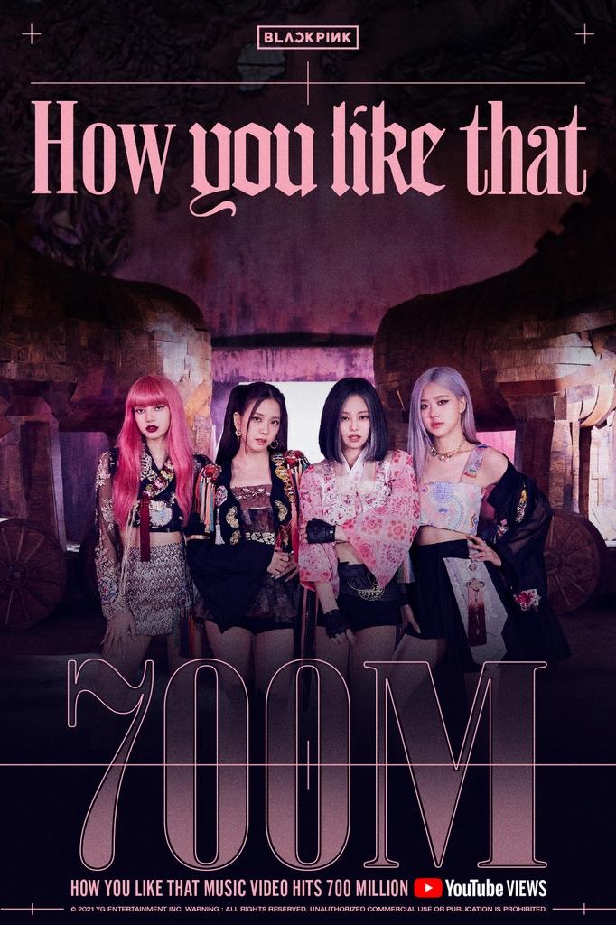 블랙핑크 '하우 유 라이크 댓' MV, 6개월 만에 7억뷰