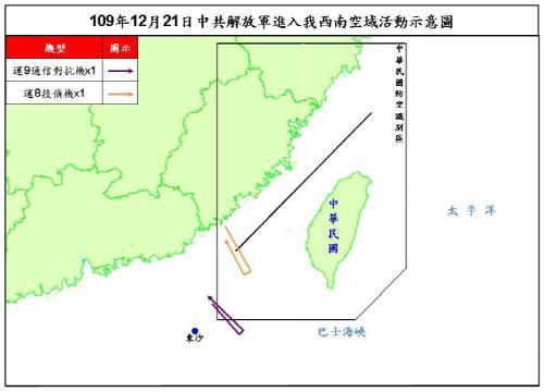 중국 군용기 또 대만해협 중간선 넘어…대만군, 대응 출격