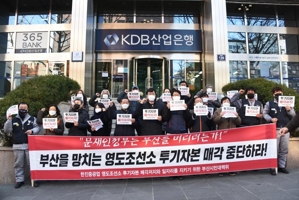 """부산NGO """"조선 관련 없는 투기자본에 한진중 매각 안돼"""""""