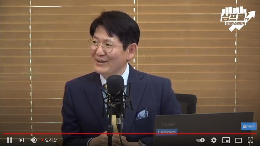 """강성부 KCGI 대표 """"당장 엑시트 안해…1년 전이 더 절망적"""""""