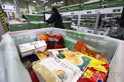 코로나로 온라인 식품시장 '쑥'…올해 40조원 돌파