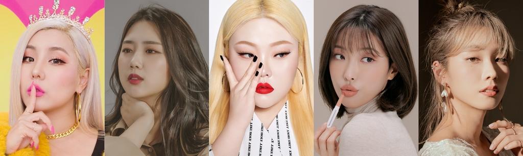 [방송소식] 유인나, JTBC 새 드라마 '설강화' 출연