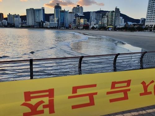 축제 취소·출입 통제에 한파·폭설…전국 해넘이 명소 '썰렁'
