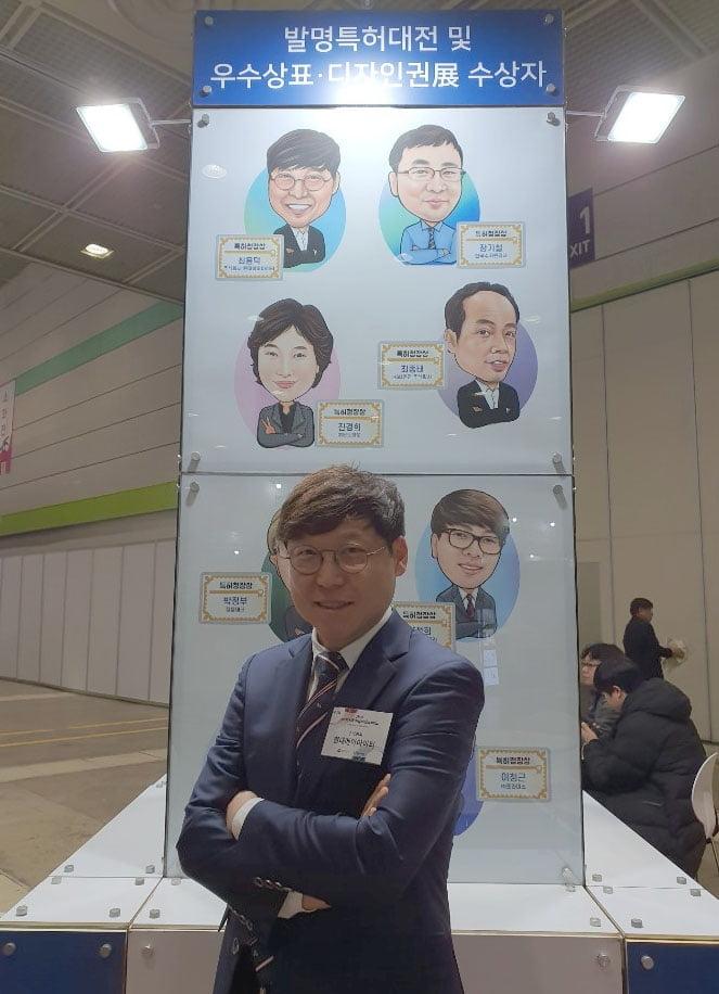 ㈜현대에이아이티, 대한민국 발명특허대전 2년 연속 수상