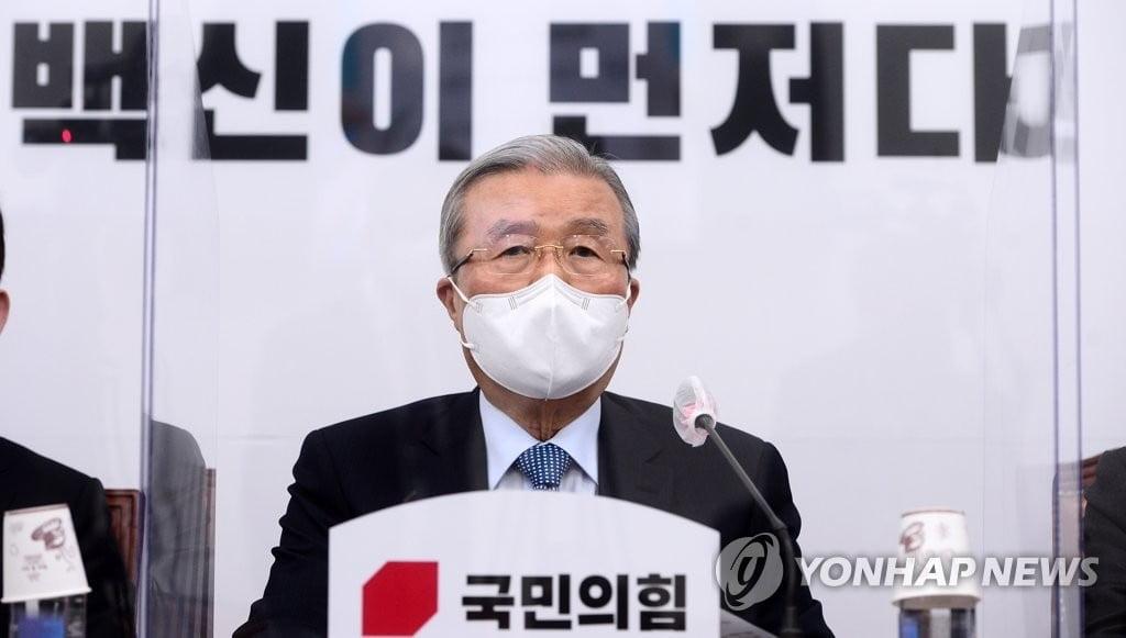 [속보] 김종인, 오늘 이명박·박근혜 관련 대국민 사과 예정