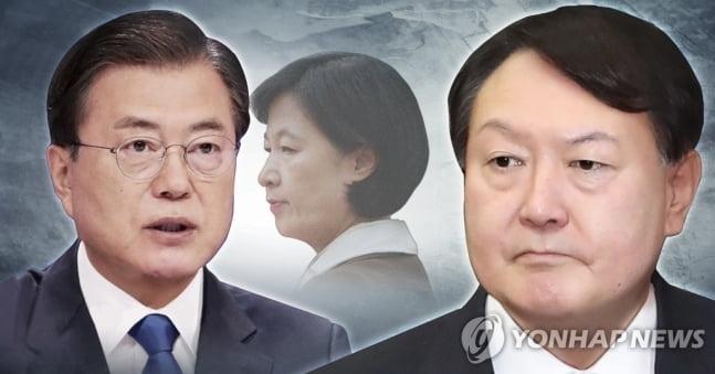 """국민의힘 """"문대통령 사실상 탄핵…책임 물어야"""""""
