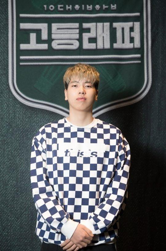 '고등래퍼'에 출연한 최하민./사진제공=Mnet