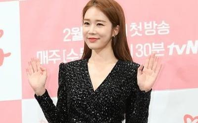 """유인나 측 """"컨디션 난조로 '새해전야' 제작보고회 불참"""""""