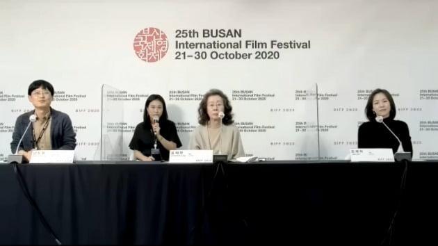 지난 10월 23일 오후 온라인을 통해 부산국제영화제 갈라프레젠테이션 영화 '미나리'의 기자회견이 열렸다. / 사진제공=부산국제영화제