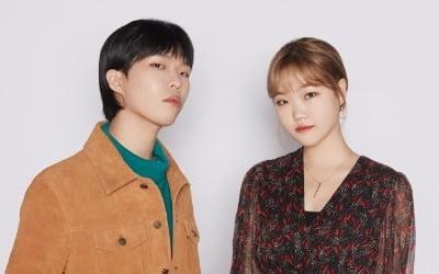 """YG """"AKMU·트레저 전원 코로나19 음성 판정"""""""