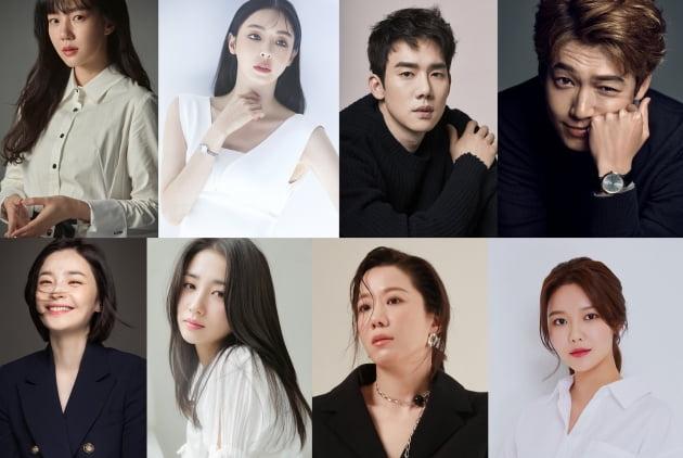 '2020 MAMA' 시상자/ 사진=Mnet 제공