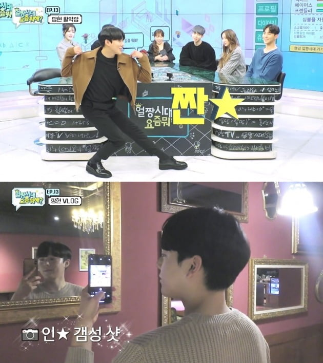 사진제공 = 유튜브 채널 '얼짱 TV'