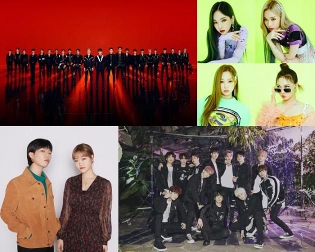 그룹 NCT, 에스파, 트레저, AKMU(왼쪽 위부터 시계방향). 사진 = SM엔터테인먼트, YG엔터테인먼트 제공
