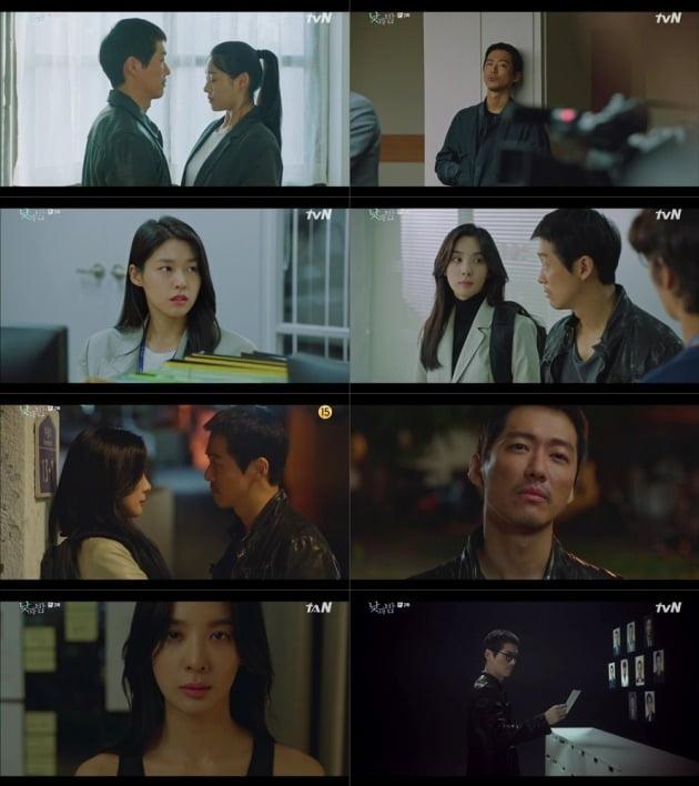 사진=tvN '낮과 밤' 방송 화면.