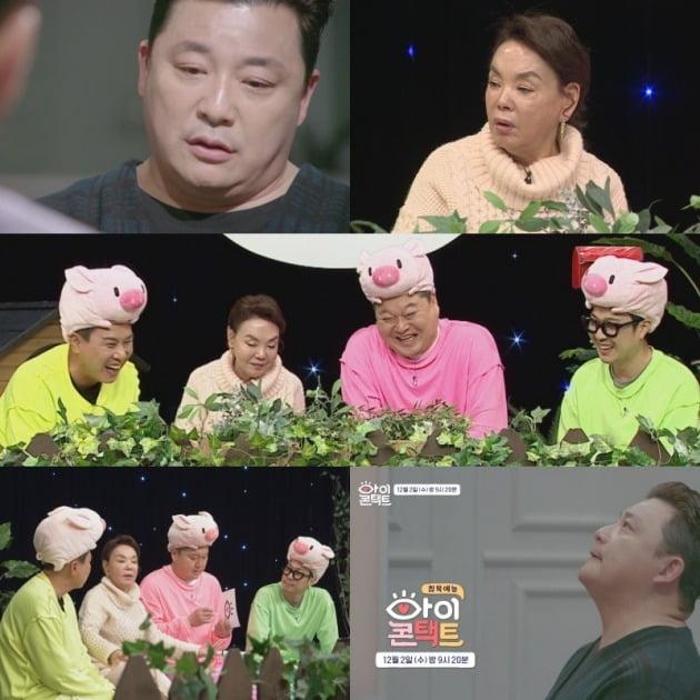 '아이콘택트'에 김수미가 출연한다. / 사진제공=채널A