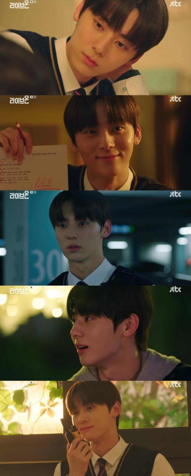 '라이브온' 황민현./사진제공=JTBC