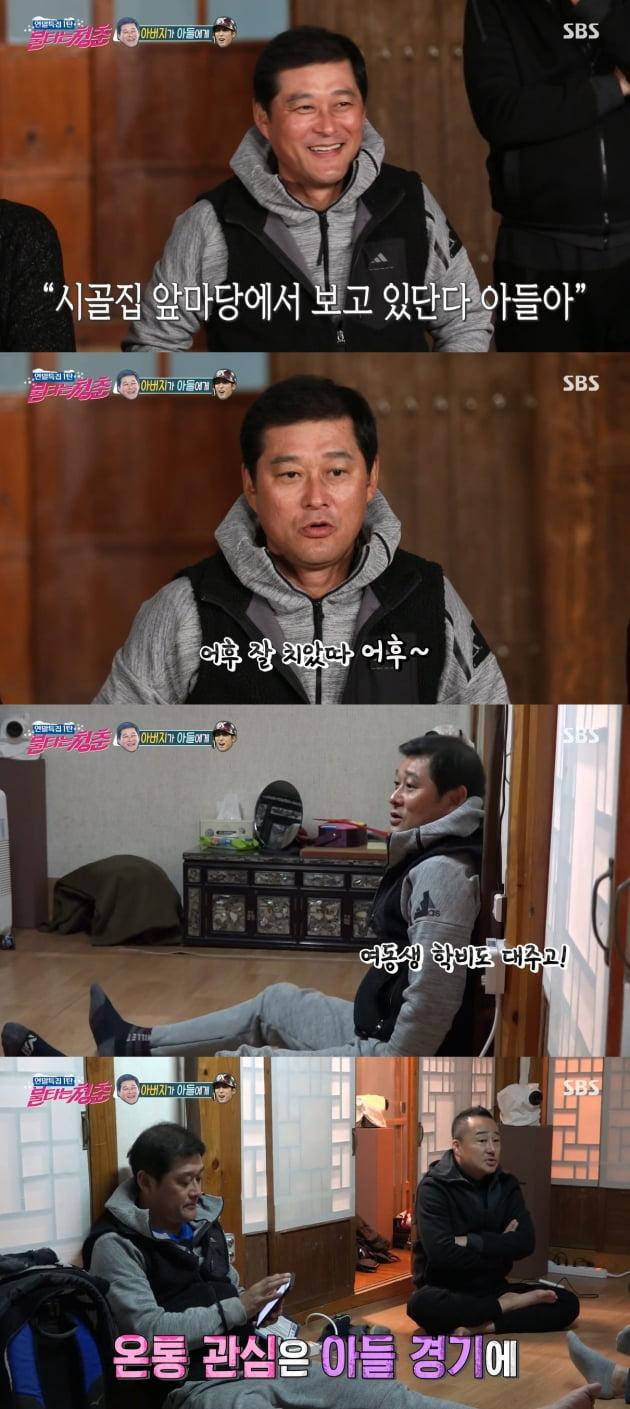 '불타는 청춘'에 출연한 이종범/ 사진=SBS 캡처