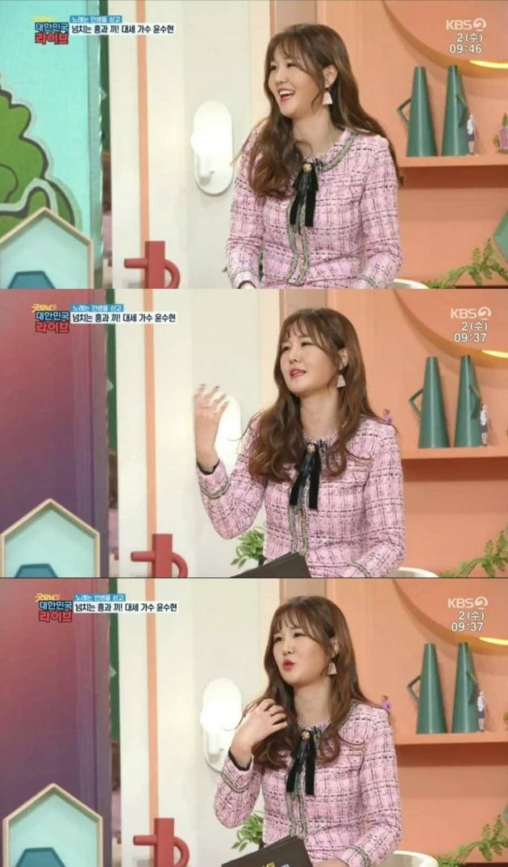 윤수현이 '굿모닝 대한민국 라이브'에 출연했다. / 사진=KBS2 방송 캡처