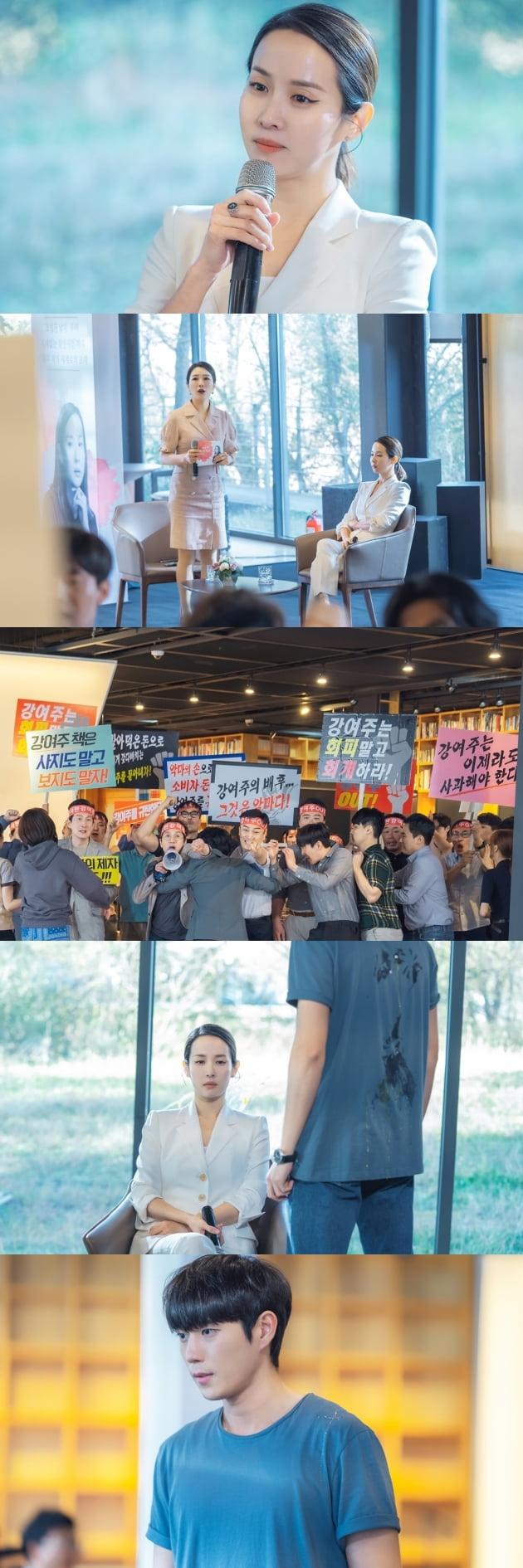 '바람피면 죽는다' 스틸컷/ 사진=KBS2 제공