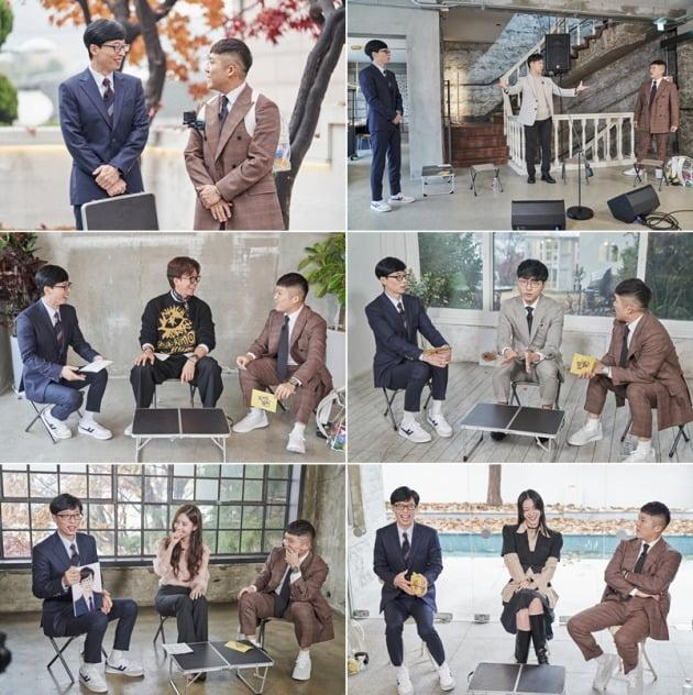 '유퀴즈' 스틸컷./사진제공=tvN