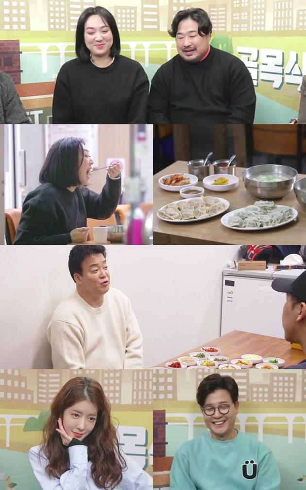 '백종원의 골목식당' / 사진 = SBS 제공