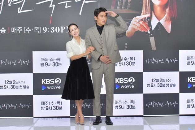 '바람피면 죽는다' 배우 조여정(왼쪽)과 고준/ 사진=KBS2 제공